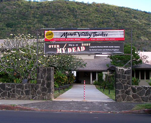 manoa-valley-theatre-Hawaii Theatre community auditions 500x407